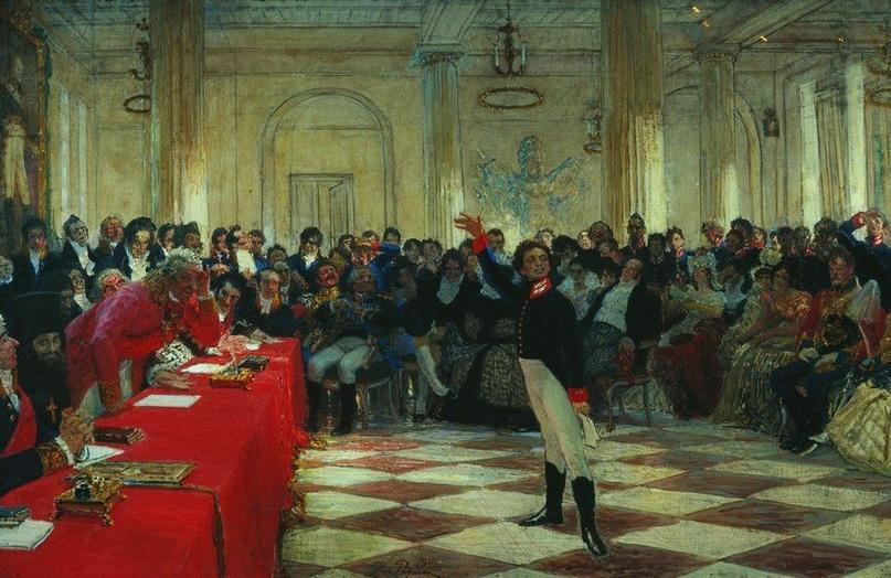 Илья Репин «А. С. Пушкин на акте в Лицее 8 января 1815 года» 1911 г.