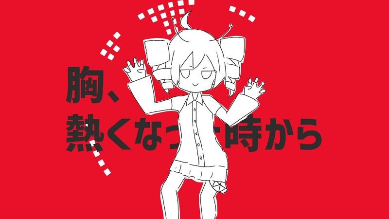 重音テト Kasane Teto リバースユニバース Reverse Universe UTAUCOVER