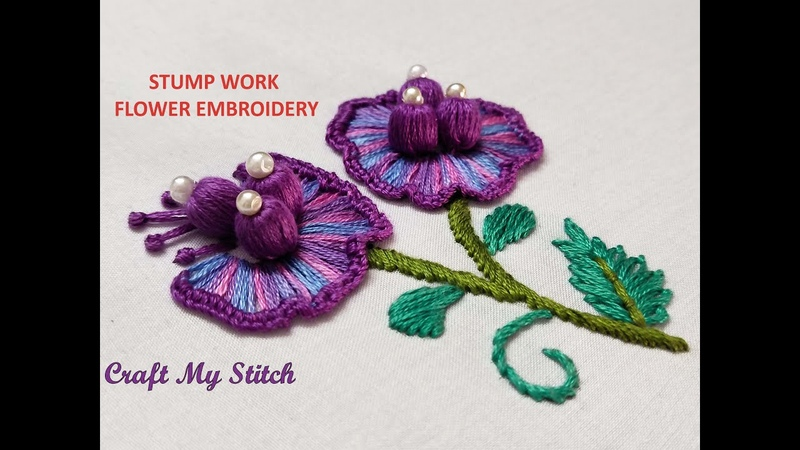 Stump work flowers Hand embroidery