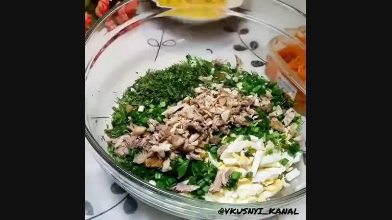 Обожаю этот салат, без ума вся семья!