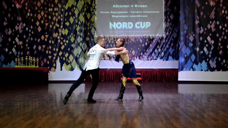 ХАСТЛ, Nord Cup 2020, Абсолют, финал, Бадгудинов Эмиль и Николаева Татьяна, slow