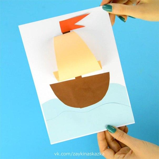 АППЛИКАЦИЯ «КОРАБЛИК» Я кораблик смастерил,По воде его пустил.Ты плыви, кораблик мой,А потом вернись домой!Р.
