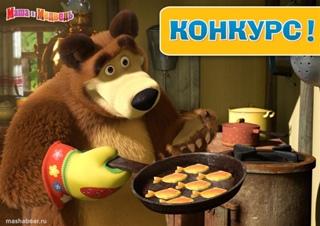 Конкурс: «Чудеса в тарелке!»