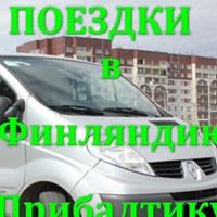 Фотография Александра Смирнова ВКонтакте