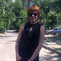 Фото профиля Анны Шепеленко