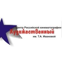 Логотип Художественный. Центр российской кинематографии