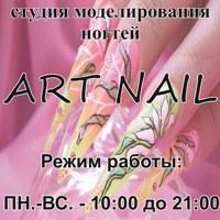 Фотография Екатерины Тимошенко ВКонтакте