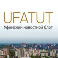 Логотип UFATUT / Уфимский блог