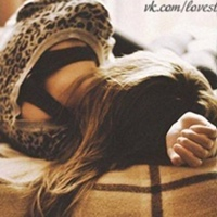 Фотография профиля Софии Миловой ВКонтакте