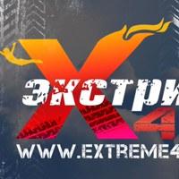 "Логотип Центр активного отдыха ""Экстрим 40"" г.Калуга"