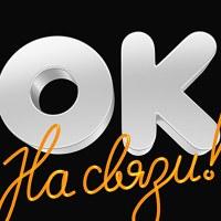 Фотография профиля Ок Ны-Связи ВКонтакте
