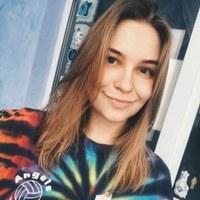 Личная фотография Анастасии Беляевой ВКонтакте