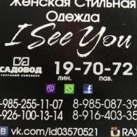 Закир Рахматуллоев