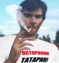 Братишкин Владимир | Москва | 7