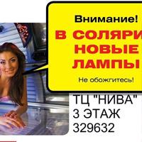Фото профиля Юлии Смоленскаей