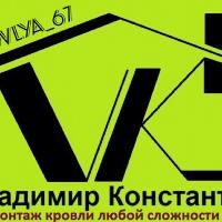 Фото профиля Владимира Константина
