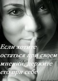 Ольга Лебединская