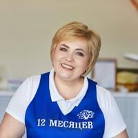 Фото Елены Тихомировой ВКонтакте