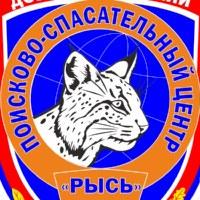 """Логотип ПОИСКОВО-СПАСАТЕЛЬНЫЙ ЦЕНТР """"РЫСЬ"""""""