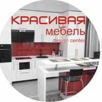 Фотография Елены Куренковой ВКонтакте