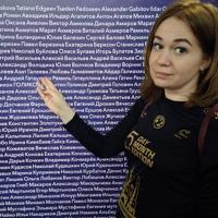Фото профиля Любови Галеевой