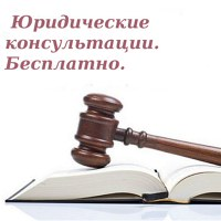 Фото Гку-Госюрбюро Пензенского-Области ВКонтакте