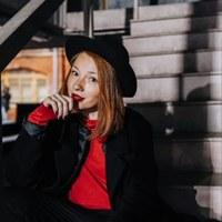 Фотография профиля Валерии Дмитриевой ВКонтакте