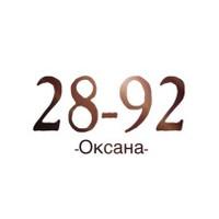 Оксана Виктровна