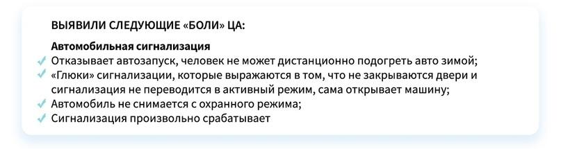 Кейс: Как продвигать автосервис ВКонтакте. Пошаговый алгоритм, изображение №3