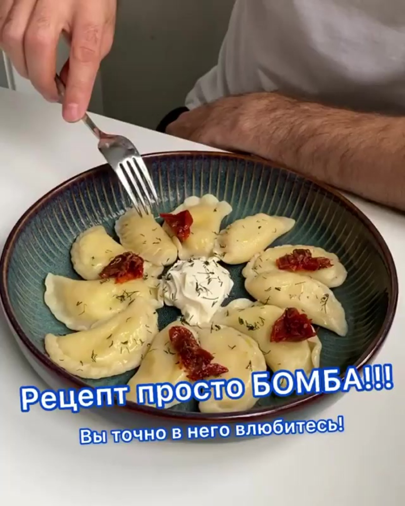 Вареники с картофелем и творогом (ингредиенты в описании видео)