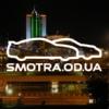 SMOTRA ODESSA