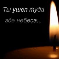 Личная фотография Катюши Исаевой ВКонтакте