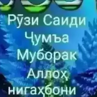 Рахматуло Мирзоев