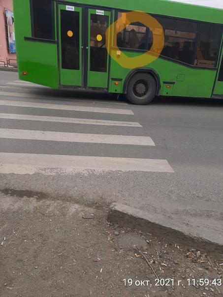 Понравилась девушка ехала в автобусе в старой част...