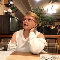 Фотография профиля Натальи Жуткиной ВКонтакте