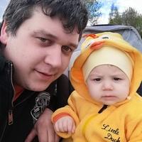 Фото профиля Сергея Леоненкова
