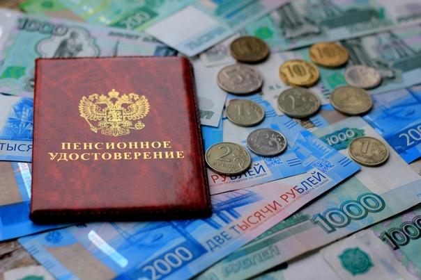 Индексация страховых пенсий в 2022 году составит 5...