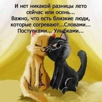 Виктория Луганцева
