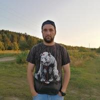 Фото профиля Стаса Виноградова