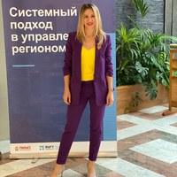 Личная фотография Евгении Черкасовой ВКонтакте