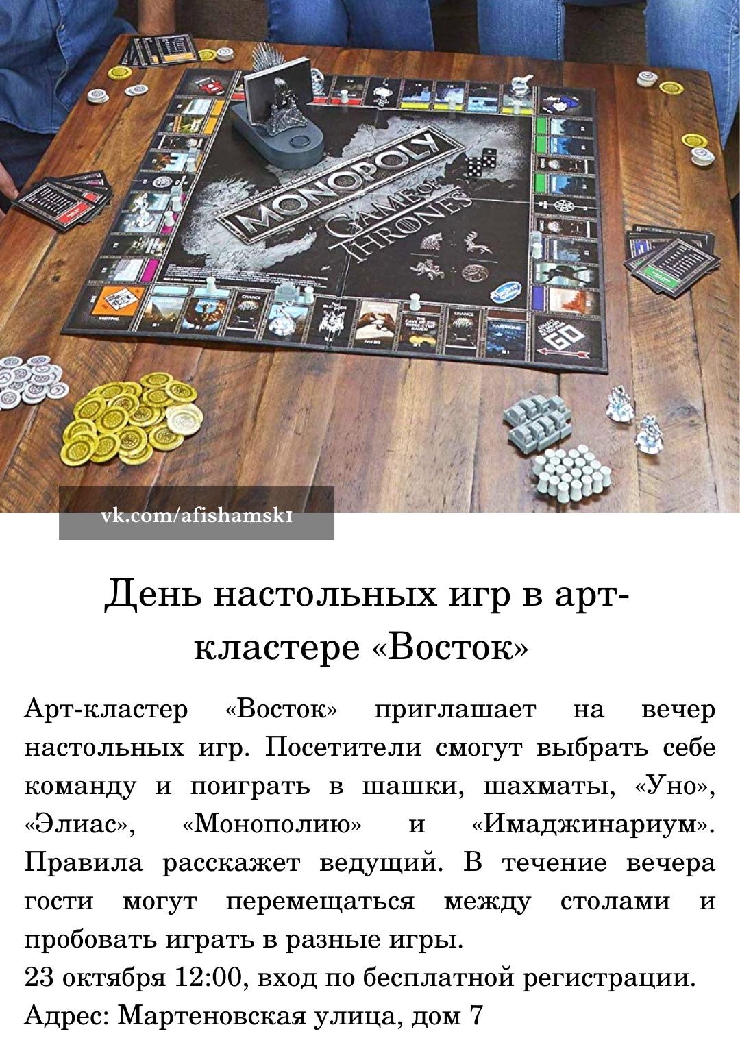Пост Москвича номер #258022
