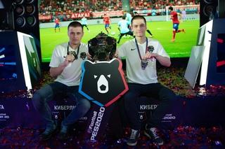 Киберлига по eFootball PES 2020