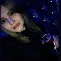 Фотография Ирины Подгоровой ВКонтакте