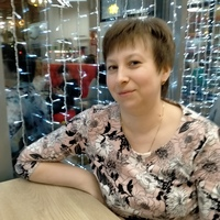 Фотография профиля Наталии Моршневой ВКонтакте