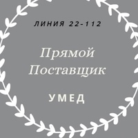 Умед Султонов