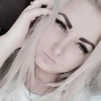 Наташа Сашина