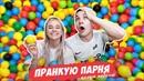 Адушкина Катя | Москва | 27