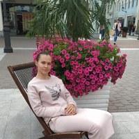 Фотография Ольги Ефимовой ВКонтакте