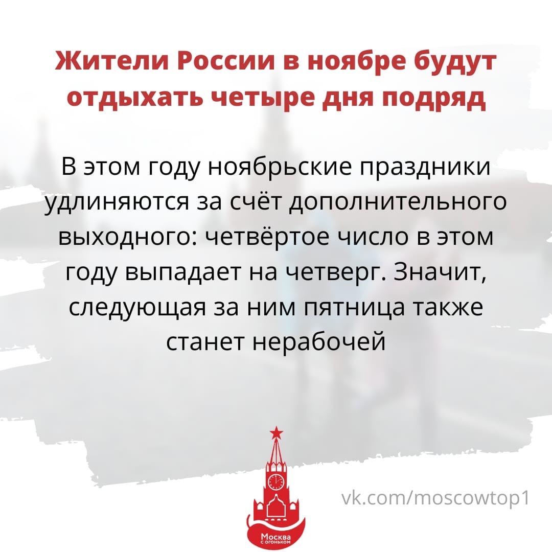 Пост Москвича номер #537363