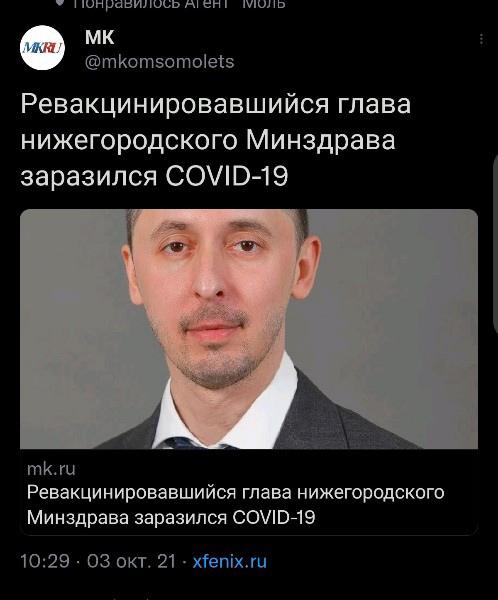 Главврач Коммунарки заявил о сложной ситуации в реанимационных отделениях
